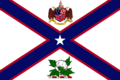 Alabama State Flag Proposal St Andrews Cross Designed By Stephen Richard Barlow 28 July 2014.png