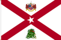 Alabama NOLI ME TANGERE flag No. 3b Proposal By Stephen Richard Barlow 04 MAY 2015 at 1324 HRS CST..png