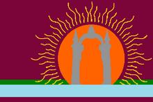 Flag Of Carabobo State 2006-2010