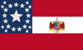 Alabama State Flag Stars and Bars Proposal (b) Alabama Constellation Medallion Canton with State Coat of Arms Date of State Hood Designed By Stephen Richard Barlow 24 July 2014.png