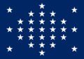 Iowa State Flag Proposal No 5 By Stephen Richard Barlow 05 OCT 2014 at 1107hrs cst.png