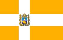 Flag of Stavropol Krai