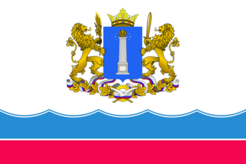 Previous Flag of Ulyanovsk Oblast