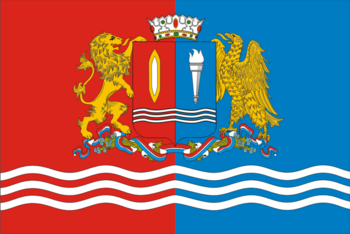 Flag of  Ivanovo Oblast