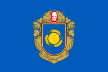 Flag of Cherkasy Oblast