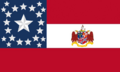 Alabama State Flag Stars and Bars Proposal (c) Alabama Constellation Medallion Canton with State Coat of Arms Designed By Stephen Richard Barlow 24 July 2014.png