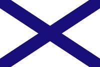 Alternate Michigan State Flag 5B