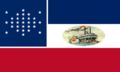 Iowa State Flag Proposal No 4b By Stephen Richard Barlow 05 OCT 2014 at 0947hrs cst.png