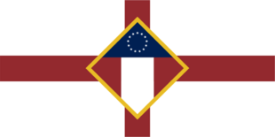 Georgia14