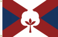 Alabama State Flag Proposal (Remix of JJ Smith Design) by Stephen Richard Barlow 2 APR 2015 at 0724 HRS CST.png
