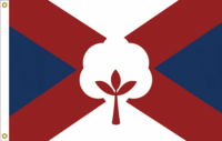 Alabama State Flag Proposal (Remix of JJ Smith Design) by Stephen Richard Barlow 2 APR 2015 at 0724 HRS CST