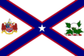Alabama State Flag Proposal St Andrews Cross Concept with Coat of Arms and Military Crest Designed By Stephen Richard Barlow 28 July 2014.png