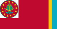 Rhode Island State Flag Proposal No 8 Designed By Stephen Richard Barlow 19 AuG 2014 at 1244hrs cst