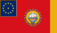 New Hampshire State Flag Proposal No 4 By Stephen Richard Barlow 13 AuG 2014 at 1226hrs cst