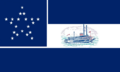 Mississippi State Flag Proposal No. 3 Designed By Stephen R Barlow 17 Aug 2014 at 0814hrs cst.png