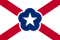 US-AL flag proposal Zmijugaloma (modified).png