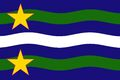 Alternate Michigan State Flag 1C.jpg