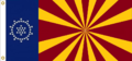 Arizona State Flag proposal No. 2 Designed By Stephen Richard Barlow 16 JAN 2015 at 1507 HRS CST..png