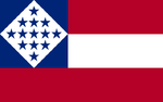 US-GA flag proposal Hans 2