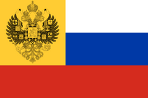 Flag of Russian Empire (1914-1917)