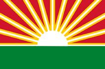Flag of Lara State