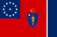 Massachusetts State Flag Proposal No 1 Designed By Stephen Richard Barlow 13 AuG 2014 at 1458hrs cst