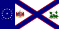 Alabama State Flag Proposal with Alabama Constellation Designed By Stephen Richard Barlow 19 OCT 2014 1122hrs cst.png