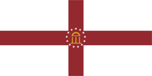 Georgia8