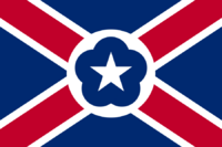 US-AL flag proposal Zmijugaloma (modified 2)