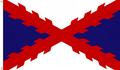 Alabama Heritage State Flag Proposal No. 7 Designed By Stephen Richard Barlow 08 APR 2015 at 1153 HRS CST.png