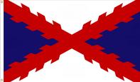 Alabama Heritage State Flag Proposal No. 7 Designed By Stephen Richard Barlow 08 APR 2015 at 1153 HRS CST