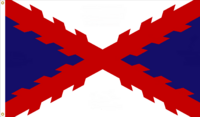Alabama Heritage State Flag Proposal No. 7 Designed By Stephen Richard Barlow 08 APR 2015 at 1153 HRS CST