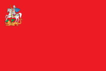 Flag of Moscow Oblast