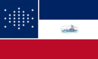 Iowa State Flag Proposal No 4 By Stephen Richard Barlow 05 OCT 2014 at 0932hrs cst
