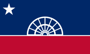 MS Flag Proposal Zmijugaloma