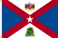 Alabama NOLI ME TANGERE flag No. 4a Proposal Designed By Stephen Richard Barlow 04 MAY 2015 at 1317 HRS CST..png