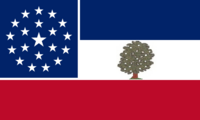 Mississippi State Flag Proposal Remix No 5 By Stephen Richard Barlow 17 AuG 2014