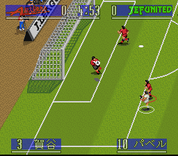 J-League Soccer Prime Goal