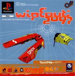 52528-WipEout 2097 (E)-1