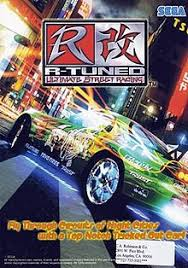 R-Tuned Ultimate Street Racing
