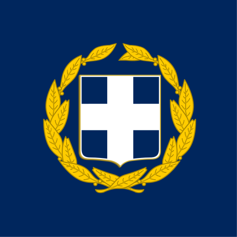 File:AchaeanFlag.png