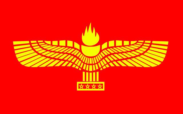 File:Syriac Aramaean Flag 450x250p.jpg