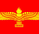 Aramean Empire
