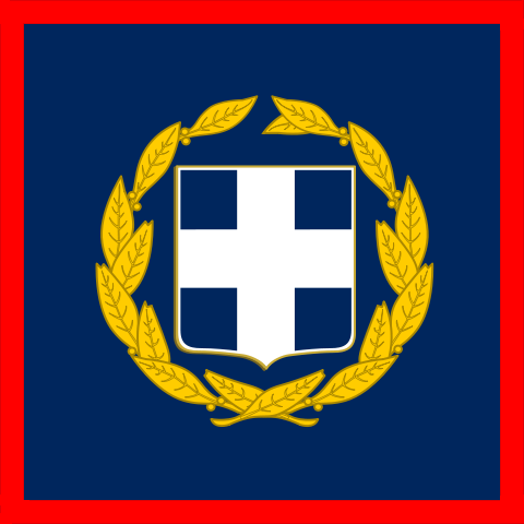 File:AchaeanEmpireFlag.png