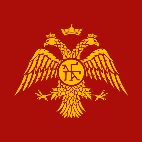 File:ByzantineFlag.png