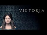 Victoria (TV series)