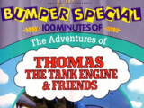 Thomas The Tank Engine and Friends - Thomas Gets Bumped and 17 Other Stories