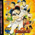 BaseballStars2NGCDjp