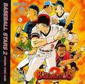 BaseballStars2NGCD