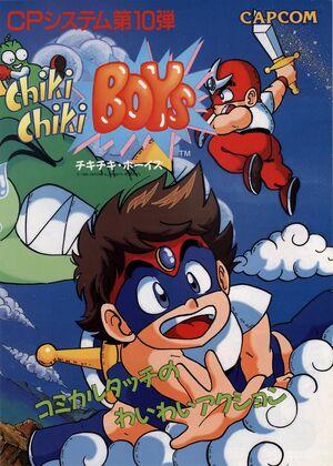 ChikiChikiBoysARC
